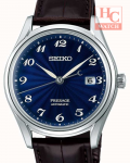 NEW SEIKO PRESAGE SJE079J1 DARK BLUE SHIPPO ENAMEL MEN'S WATCH