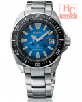 Seiko Prospex SRPE33K1 King Turtle Samurai Save The Ocean Special Edition